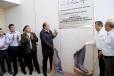 El Gobernador Rubén Moreira Valdez inauguró el nuevo edificio de la Facultad de Ingeniería Civil