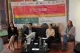 Presentan en San Luis el Festival Internacional de las Artes Julio Torri 2016