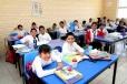 Inscripciones para padres de familia en Coahuila son las más eficientes