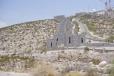 Urge Gobierno de Coahuila a extremar precauciones al practicar senderismo en Cerro de las Noas