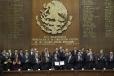Asiste Rubén Moreira a la Conmemoración del 99 Aniversario de la Constitución de 1917